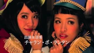 新人監督の登竜門、ぴあフィルムフェスティバル(2013)で映画『夜とケイ...