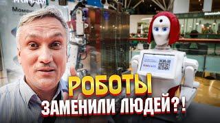 Роботы заменили людей. Магазины без продавцов, охраны и даже без покупателей. Пекин 2022