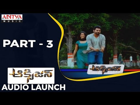 Oxygen Audio Launch Part 3 | GopiChand, RaashiKhanna, Anu Emmanuel