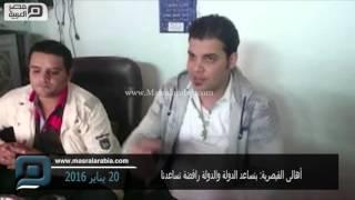 مصر العربية | أهالى القيصرية: بنساعد الدولة والدولة رافضة تساعدنا