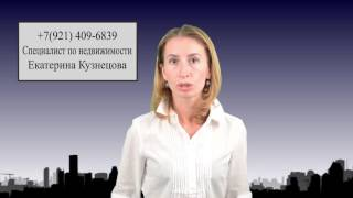 видео регистрационный центр для бизнеса в Санкт-Петербурге