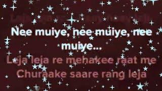 Leja leja re | shreya ghoshal | karaoke with lyrics | clean without noice | instrumental