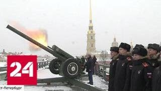 Смотреть видео Путин выстрелил из Д-30 и посетил усыпальницу Романовых - Россия 24 онлайн
