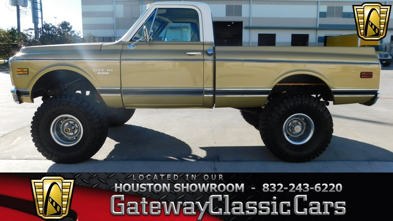 Chevrolet Gateway Classic Cars Houston Showroom