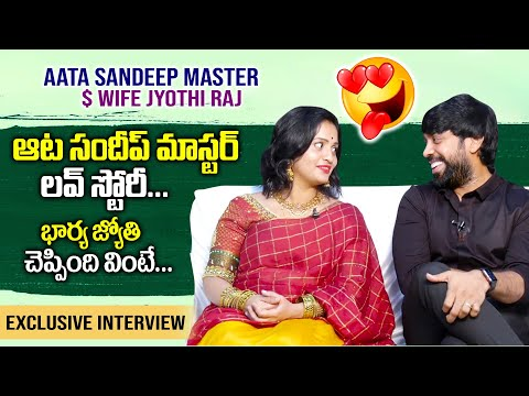 ఆట సందీప్ లవ్ స్టోరీ   Aata Sandeep and Aata Jyothi Raj Love Story   Aata Sandeep Interview  SumanTV