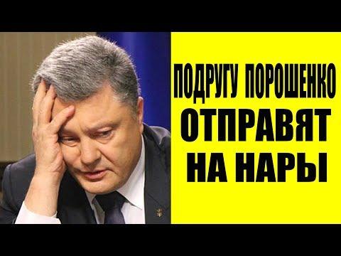 Эта новость потрясла всю партию Порошенко! Будут думать, что говорят