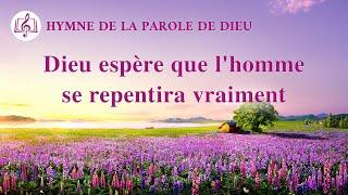 « Dieu espère que l'homme se repentira vraiment » | Chant Chrétien avec paroles