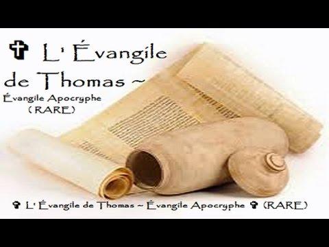 ✞ The Gospel of Thomas ~ Gospel ✞ Apocrypha (RARE)