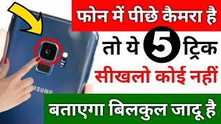 5 Incredible Way To Use Your Mobile Camera   Mobile Camera Tips and Tricks   By Hindi Android Tips