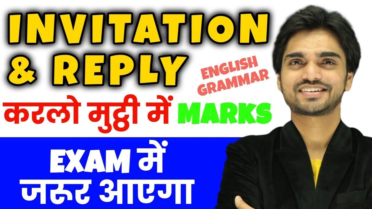 Invitation Writing | Invitation And Replies | Class 12 | Invitation/Reply | Format/Formal/Informal