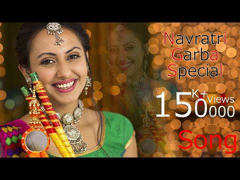 Navratri Garba 2017 Special Song || Tutari Video Song || Ringtone Song, SMS, greetings