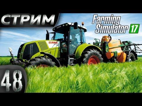 Карта Дары Кавказа Игра Farming Simulator 2017 Стрим 48 На канале ADP Game 1053 видео