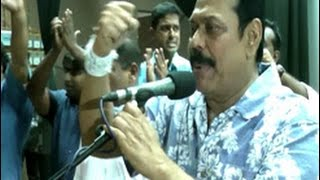 Former President Rajapaksa to visit every district