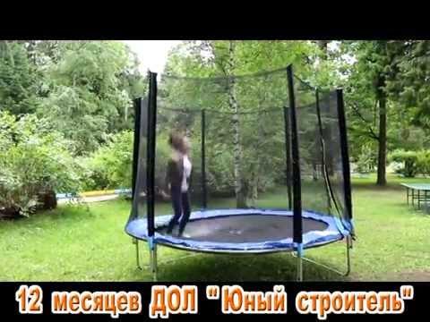 Рекламный ролик 1 смены в лагере Юный Строитель
