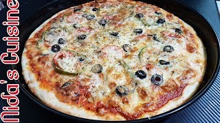 Chicken Tikkah Pizza with homemade dough / Nida