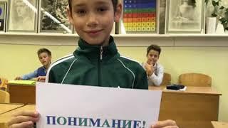 Поздравление любимому первому учителю Романовой Татьяне Юрьевне!