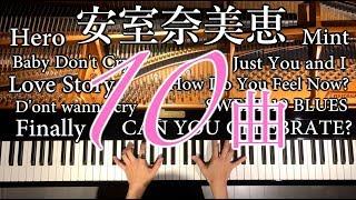 安室奈美恵さんの10曲を姉のCANACANAがメドレーで弾いています。namie a...