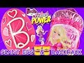 GIANT Play Doh Surprise Egg BARBIE and Surprise Backpack Book Bag