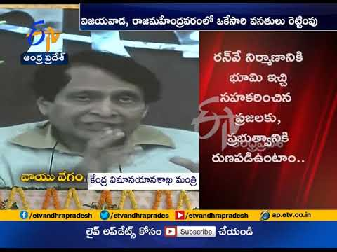 Suresh Prabhu launches three aviation projects in AP