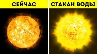 Что Будет, Если Вылить на Солнце Стакан Воды?