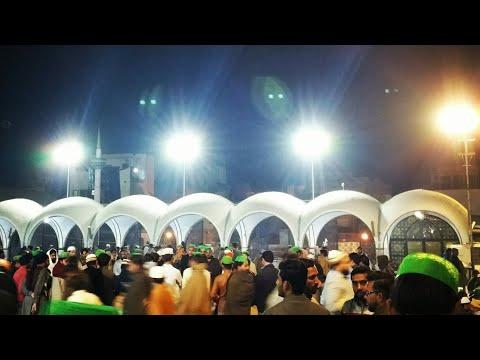 Data Darbar Hazri at Night | Beautiful...