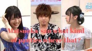 [Eng Sub] Matsuoka Yoshitsugu gets harassed by Sakura Ayane and Uchida Maaya