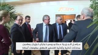 وفدا النظام والمعارضة في أستانا استعدادا للمفاوضات