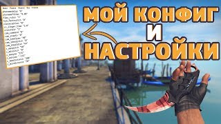 нАСТРОЙКА КОМПЬЮТЕРА И CSGO //ПОЛУЧАЕМ САМЫЙ ВЫСОКИЙ FPS