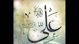 السيد وليد المزيدي وصية الإمام علي ع الى سلمان الفارسي