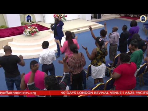 'Persistency in Prayer' | CITY OF FAITH MINISTRY | PROPHET JOHN. B. QUANSAH I 10 JUL 2017