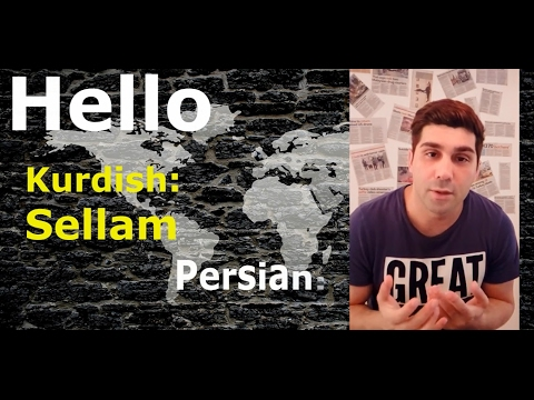 English to Kurdish (Kermanshah) Persian - Ali Parvin