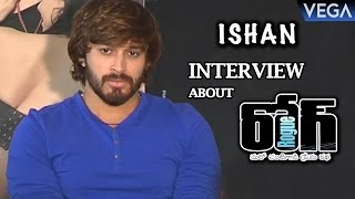 Rogue Movie   Hero Ishan Special Interview