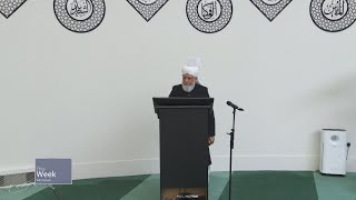 This Week With Huzoor - 4 April 2020
