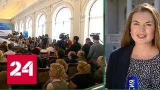 Крымская делегация готова посетить Сирию - Россия 24