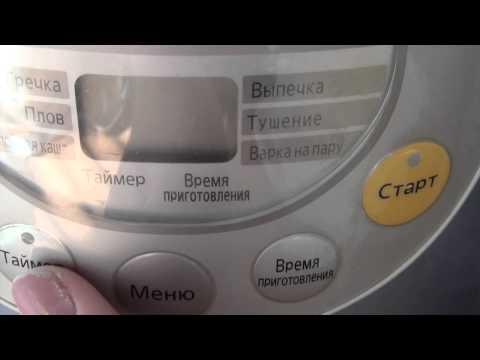 Рисовая каша в мультиварке - рецепт