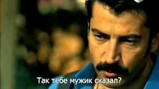 Карадай 40 серия (89). Русские субтитры