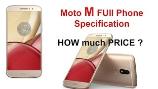 Motorola Moto M - Full phone specifications | How much about price| Spec and Feature Details(if u want buy moto 64 gb click http://fkrt.it/mt2jq!NNNN 32 gb click http://fkrt.it/mym4g!NNNN moto m, Motorola moto m specifications, Motorola moto m..., 2016-11-08T12:06:28.000Z)