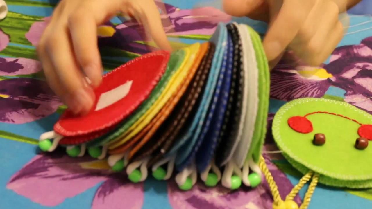 Как сшить игрушку гусеницу своими руками фото 624