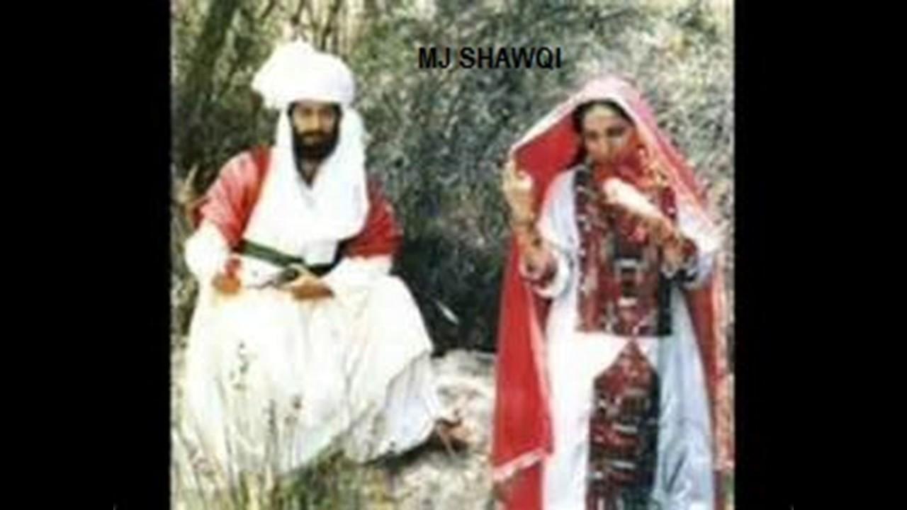 Omani Balochi 5 Beautiful Wedding Song New Style Babi Halo Halo Kane