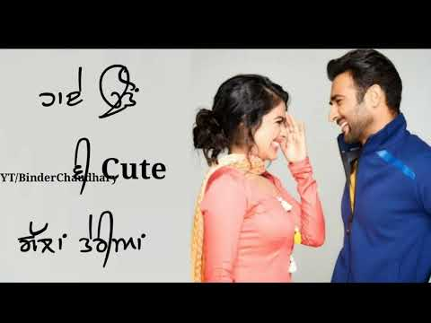 Love u || Ekam Bawa || New Punjabi Song