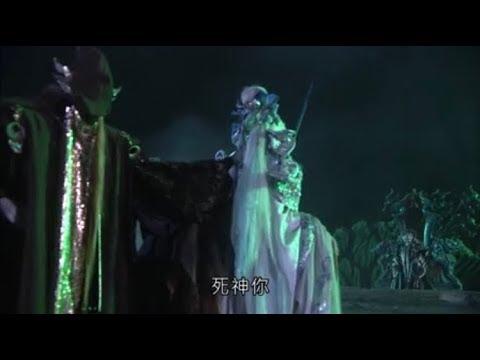 霹靂魔封-死神倒戈助天跡