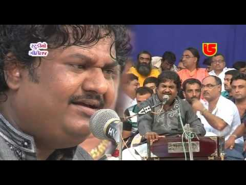 Kees Devta Ne Aaj Mera Dil Chura Liya    Osman Mir-01    Ashadhi Bij-Torniya