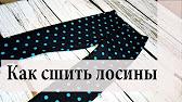 Карачаевская пряжа - неужели и мне повезло? - YouTube