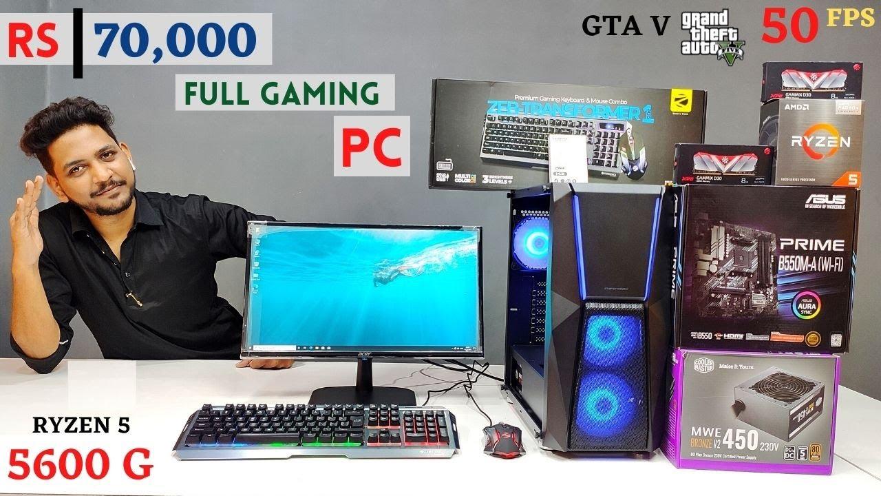 Rs 70,000 Full Gaming PC   Ryzen 5 5600 G   GTA V 50 fps   Mr Pc Wale