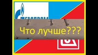 Волгоград сравнение 92 го бензина Лукойл и Газпром