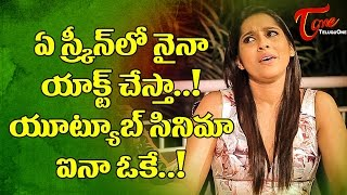 even-those-films-are-okay-for-me-rashmi-talk-o-mania-teluguone