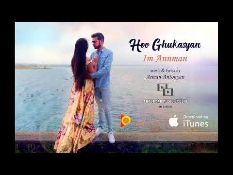 Hov Ghukasyan - Im Annman // Premiere //Official Audio 2018