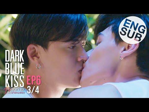 [Eng Sub] Dark Blue Kiss จูบสุดท้ายเพื่อนายคนเดียว   EP.6 [3/4]