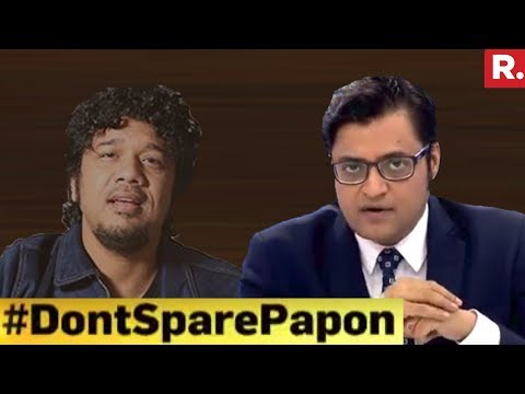 Where Is Bollywood 'Me Too' Brigade? #DontSparePapon | The Debate With Arnab Goswami