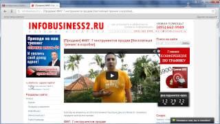 Полезные сайты. Полезные сайты про бизнес в интернете. Скачать бесплатно про бизнес в интернете(, 2013-07-08T14:28:59.000Z)